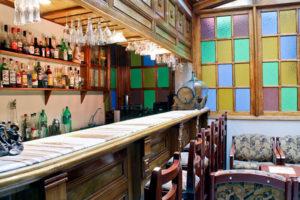 Qelqatani Hotel Bar